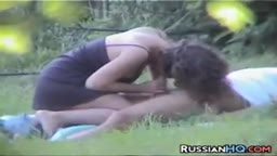 Couple Caught Having Sex Outside